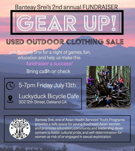 Gear-Up Fundraiser 2018