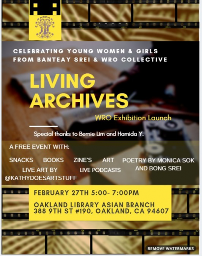 Living Archives - WRO Exhibition Launch