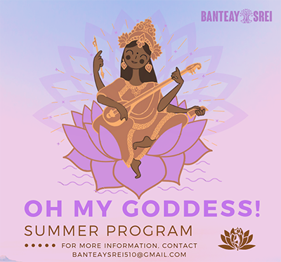 OMG - Oh My Goddess Summer Program
